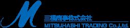 三橋商事株式会社